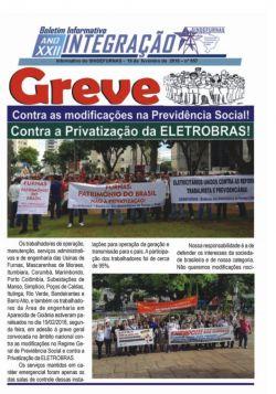 Greve  Contra a Privatização da ELETROBRAS!